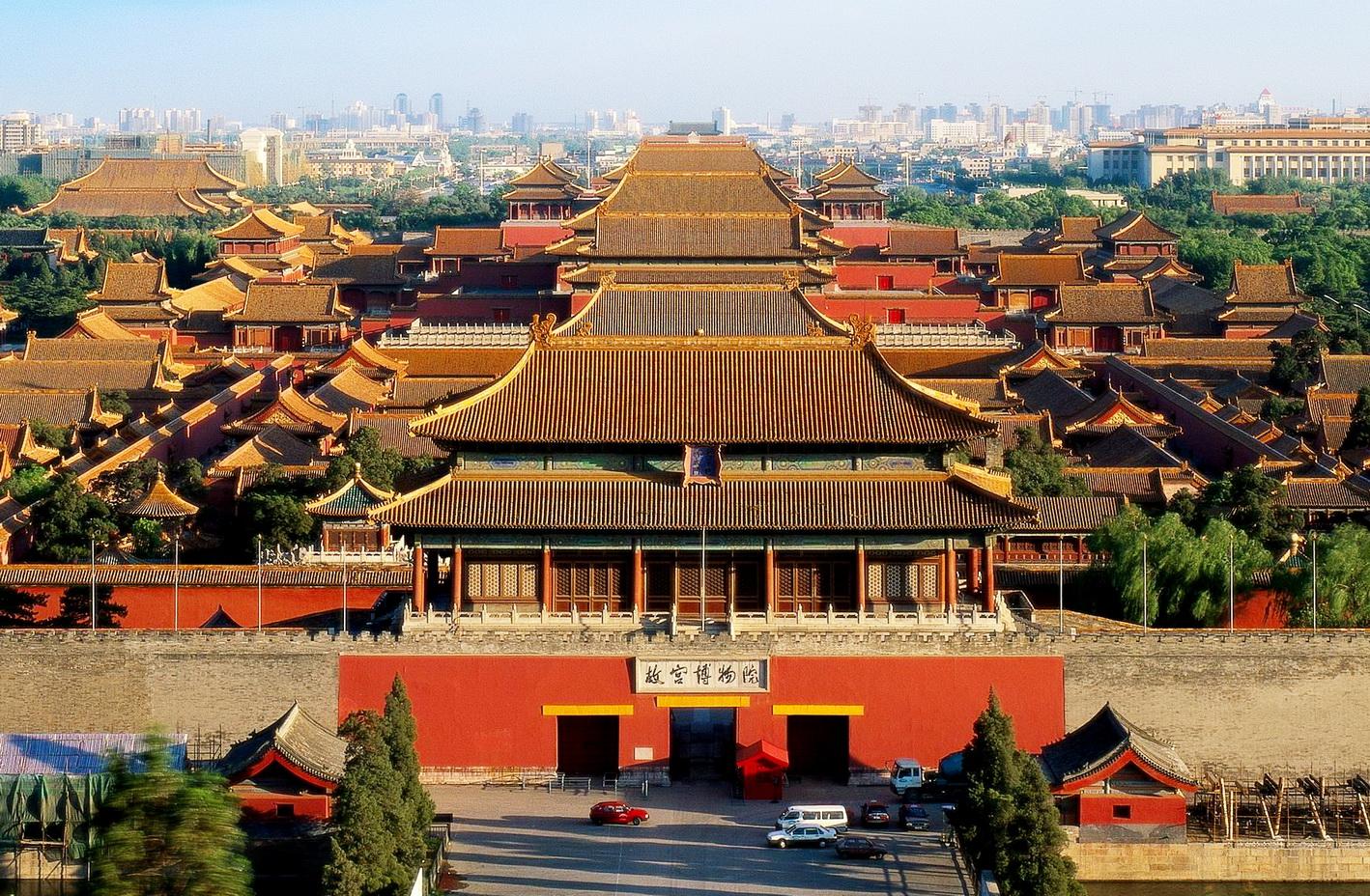 пекин запретный город фото