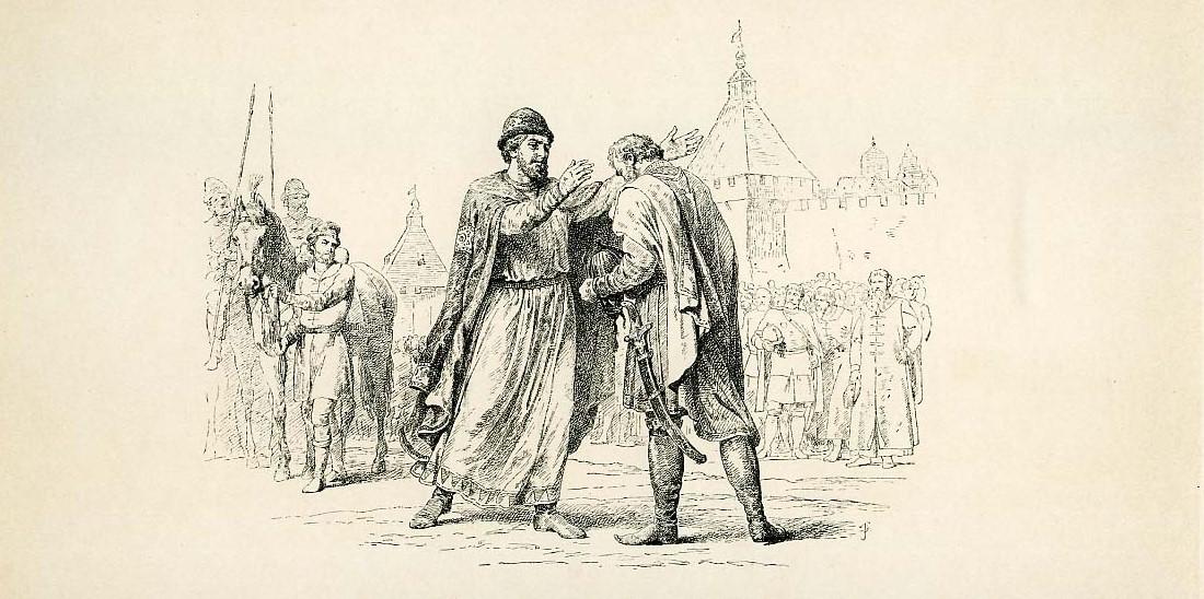 Возвращение блудного князя
