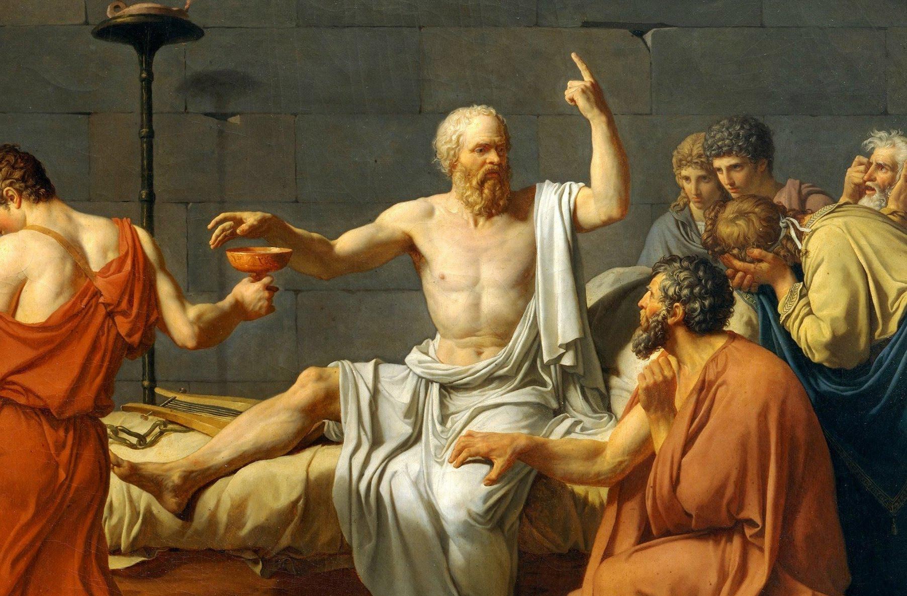 Прикольные картинки по философии