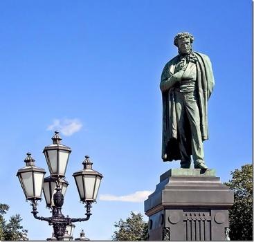 Памятник Пушкину в центре Москвы больше не будет голубым