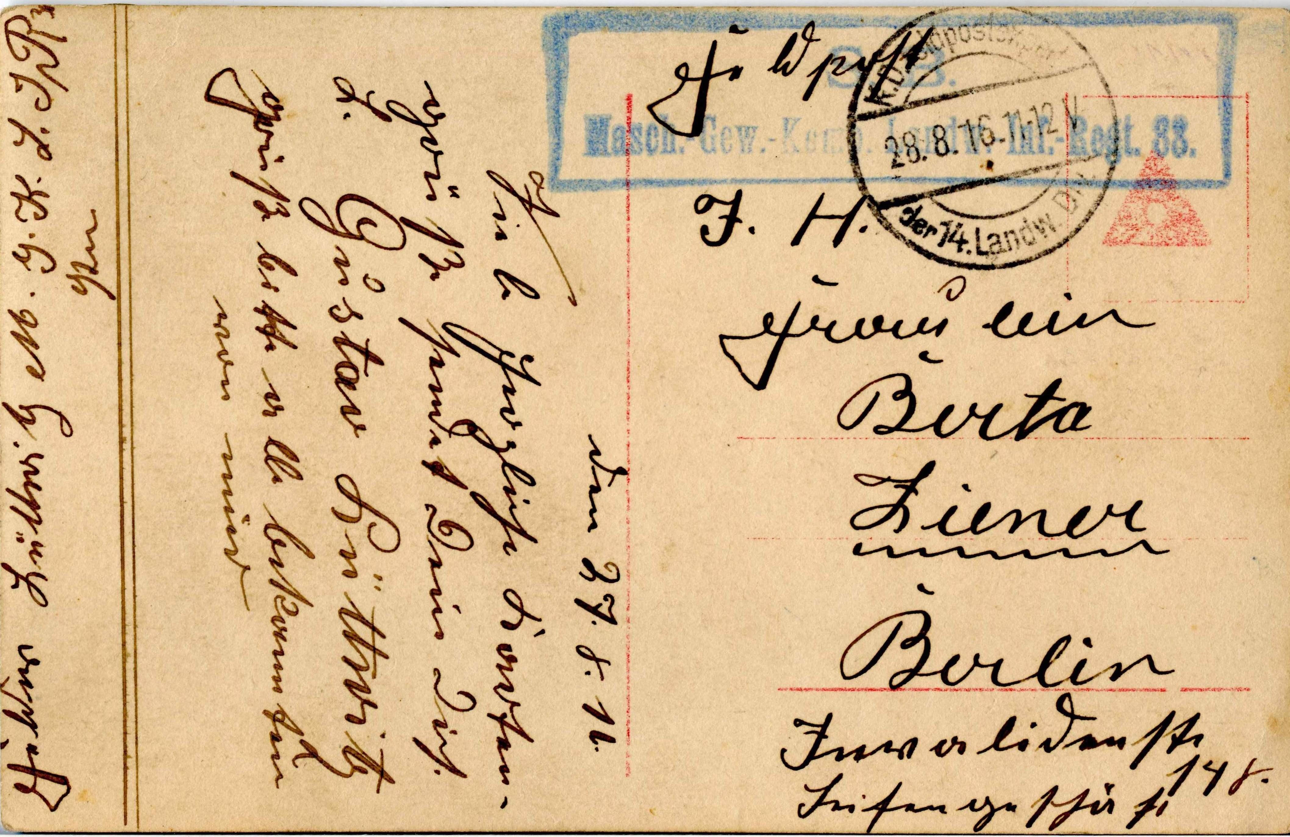 Пленные открытки