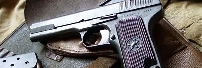 TT - первый советский самозарядный пистолет