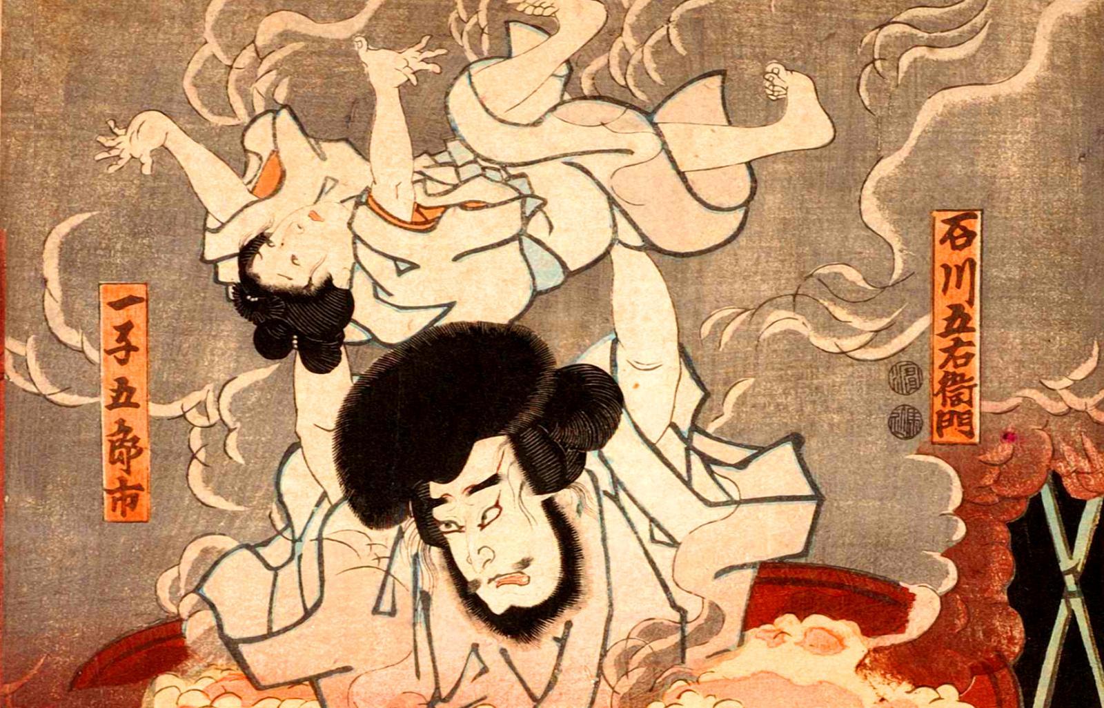 Казнь Исикавы Гоэмона, японская картина конца XIX века.