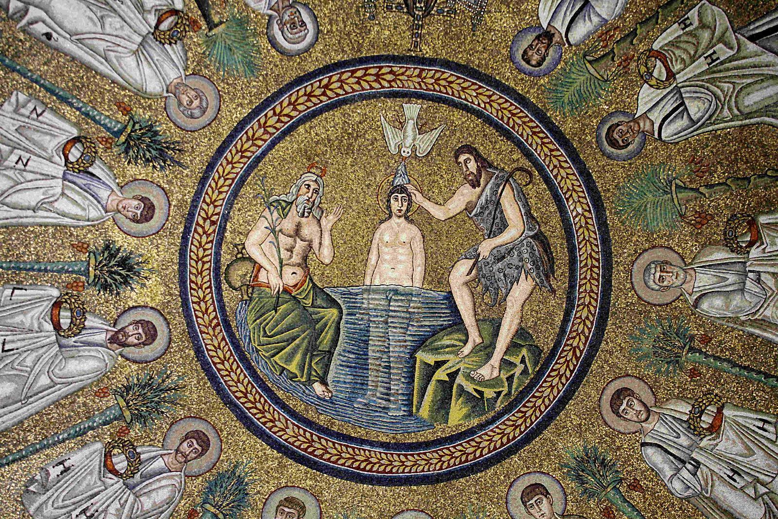 Мозаика арианского баптистерия в Равенне.