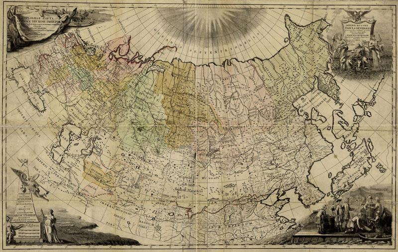 Атлас Российской империи. Генеральная карта, 1734.