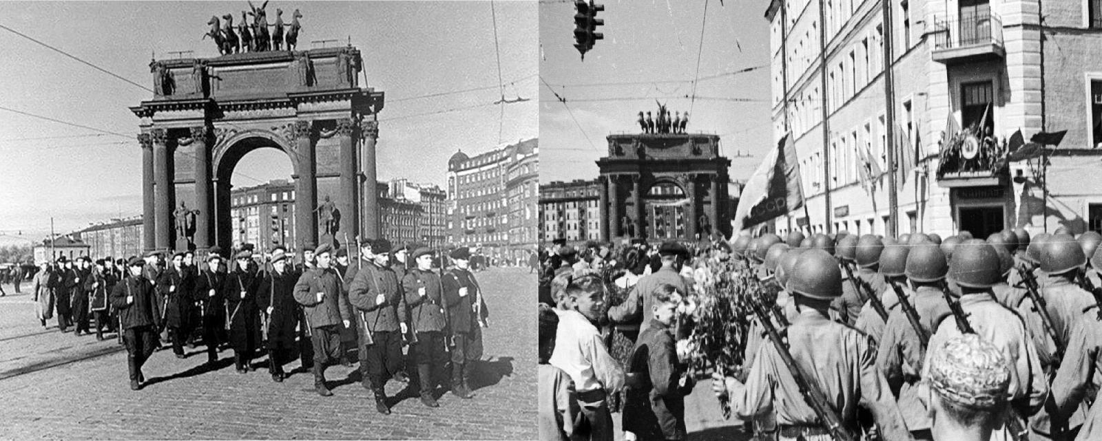 Нарвские ворота в 1941 году и в 1945 году.