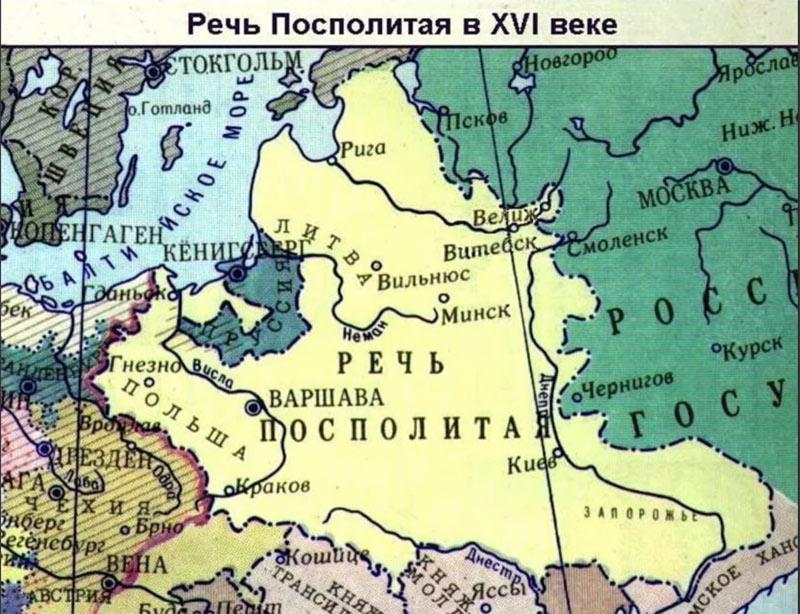 Карта Речи Посполитой в XVI веке.
