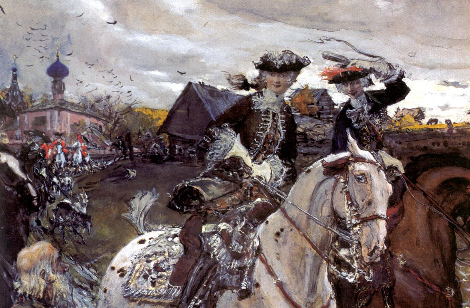 Охота Петра II и цесаревны Елизаветы. В. Серов, 1900 год.