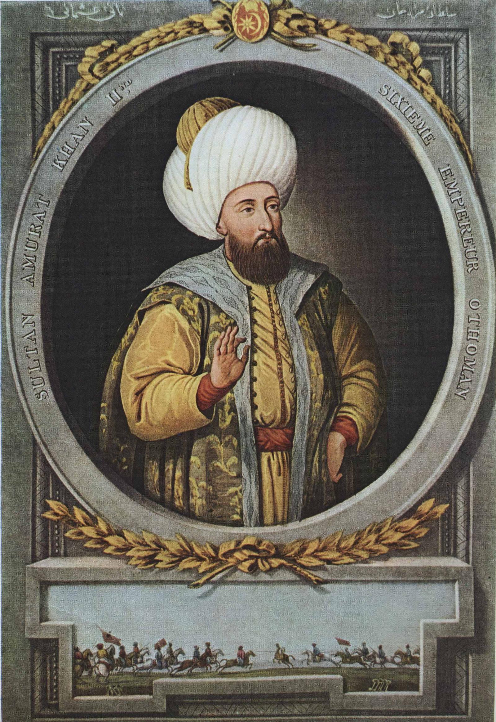 Мурад II. Источник: wikipedia.org