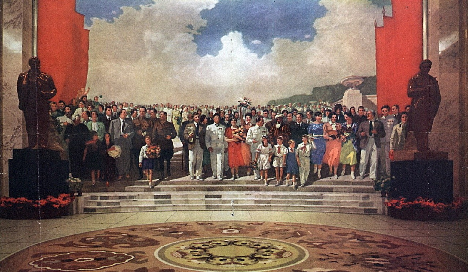 Панно «Знатные люди Страны Советов».