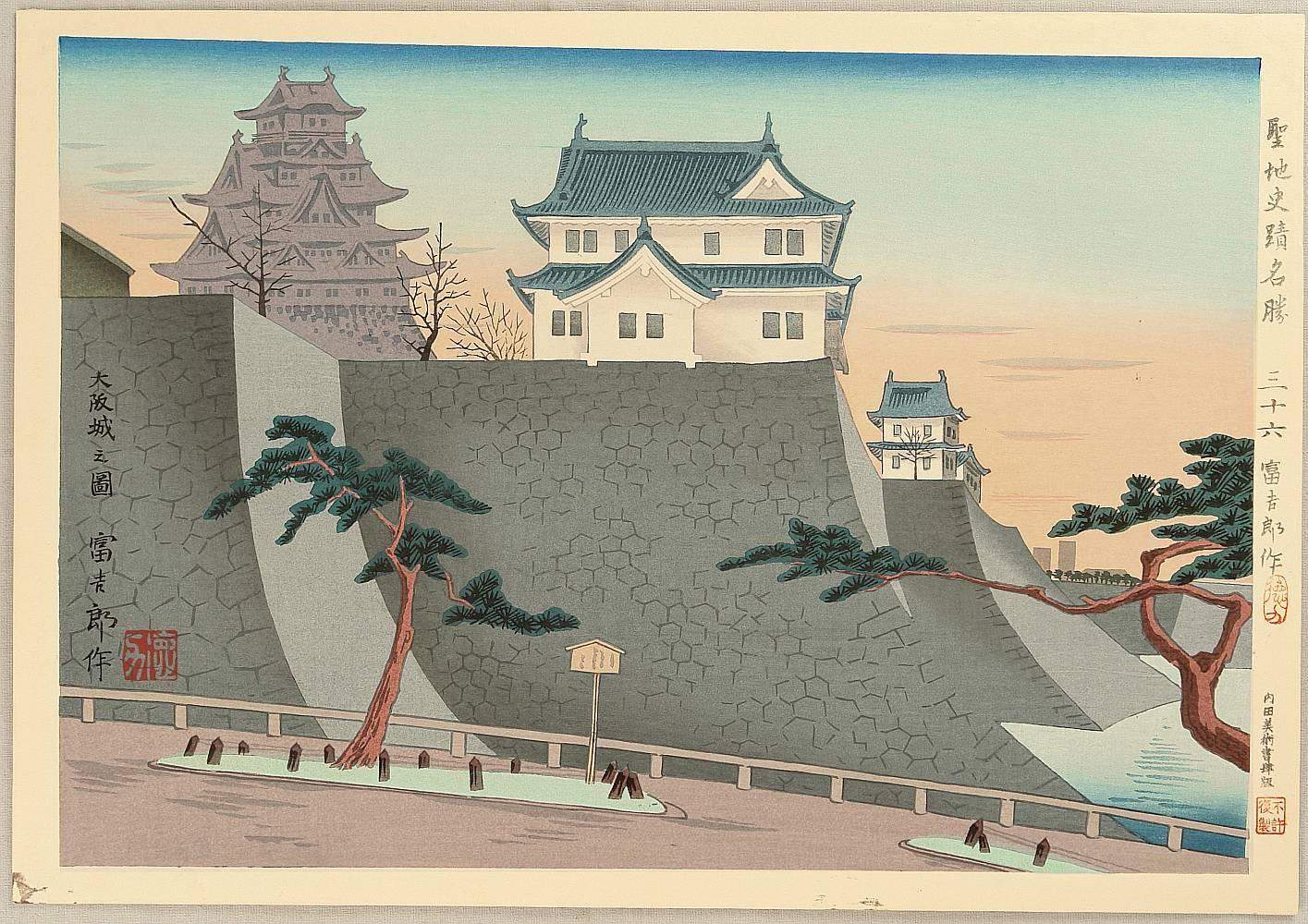 Замок Осака.
