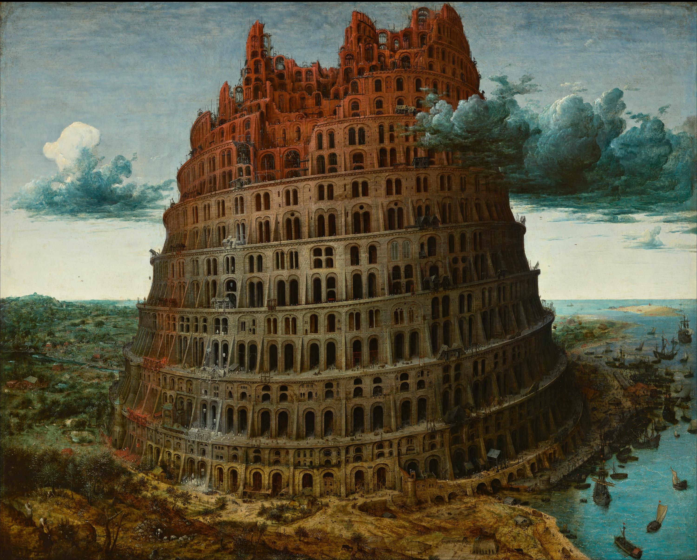 ФОТО 2 Вавилонская башня Питер Бреигель-старшии. Малыи вариант.jpg