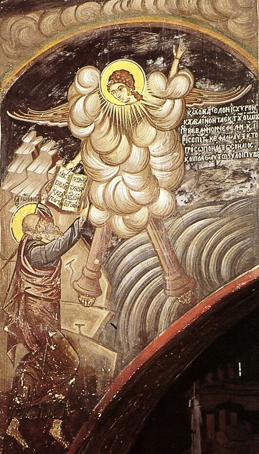 Фрагмент фрески из Афонского монастыря Дионисиата, 17-й в.