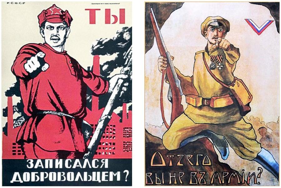 Мобилизационные плакаты красных и белых.