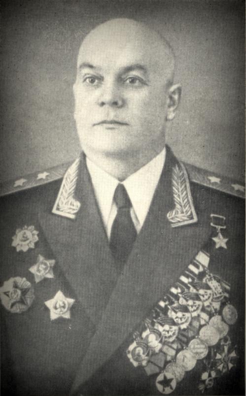 Герой СССР Николай Иванович Бирюков. <br>