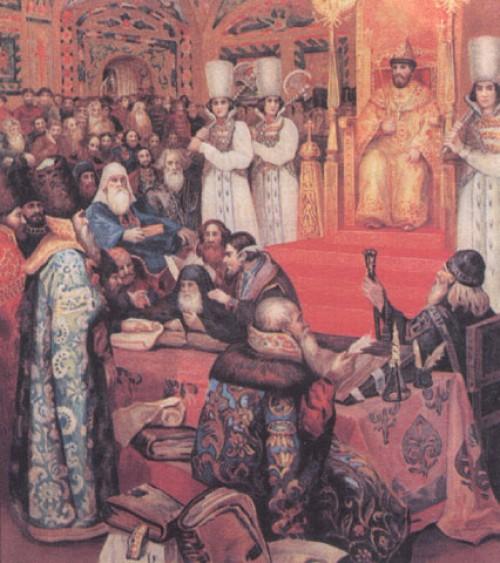 Собор 1649 года, утвердивший новый свод законов.