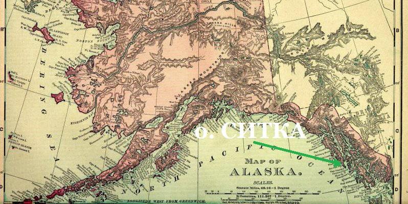 Остров Ситка, часть архипелага, заселенного тлинкитами. <br>