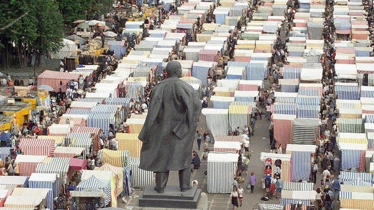 Рынок в Москве в&nbsp;1992-м году. <br>