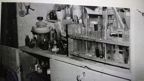 Лаборатория Нехаева.