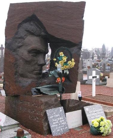 Могила Василия Порика.