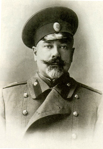 А. И. Деникин.