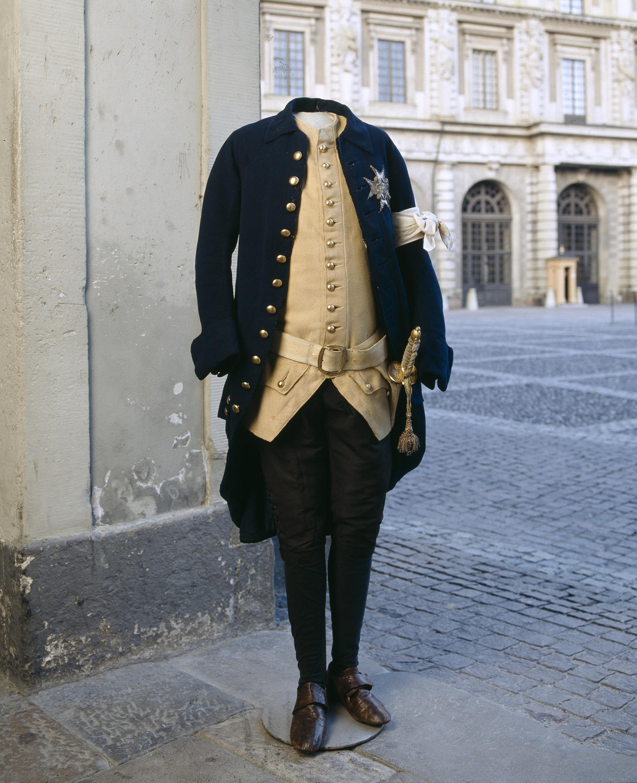 Мундир, в котором Густав III совершил переворот. <br>