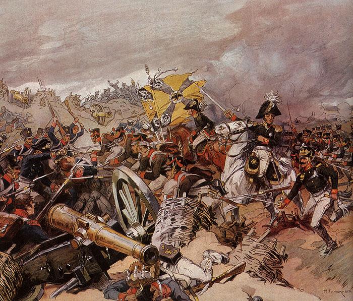 Бородинская битва. <br>