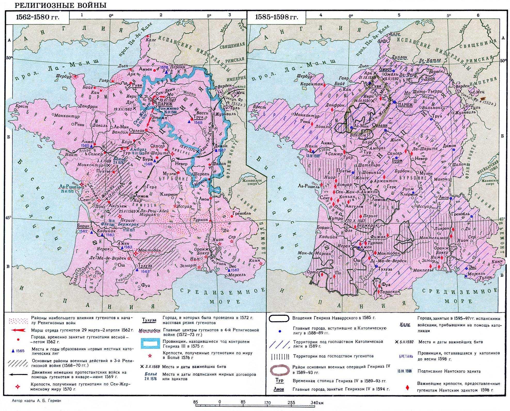 Карта боевых действий.
