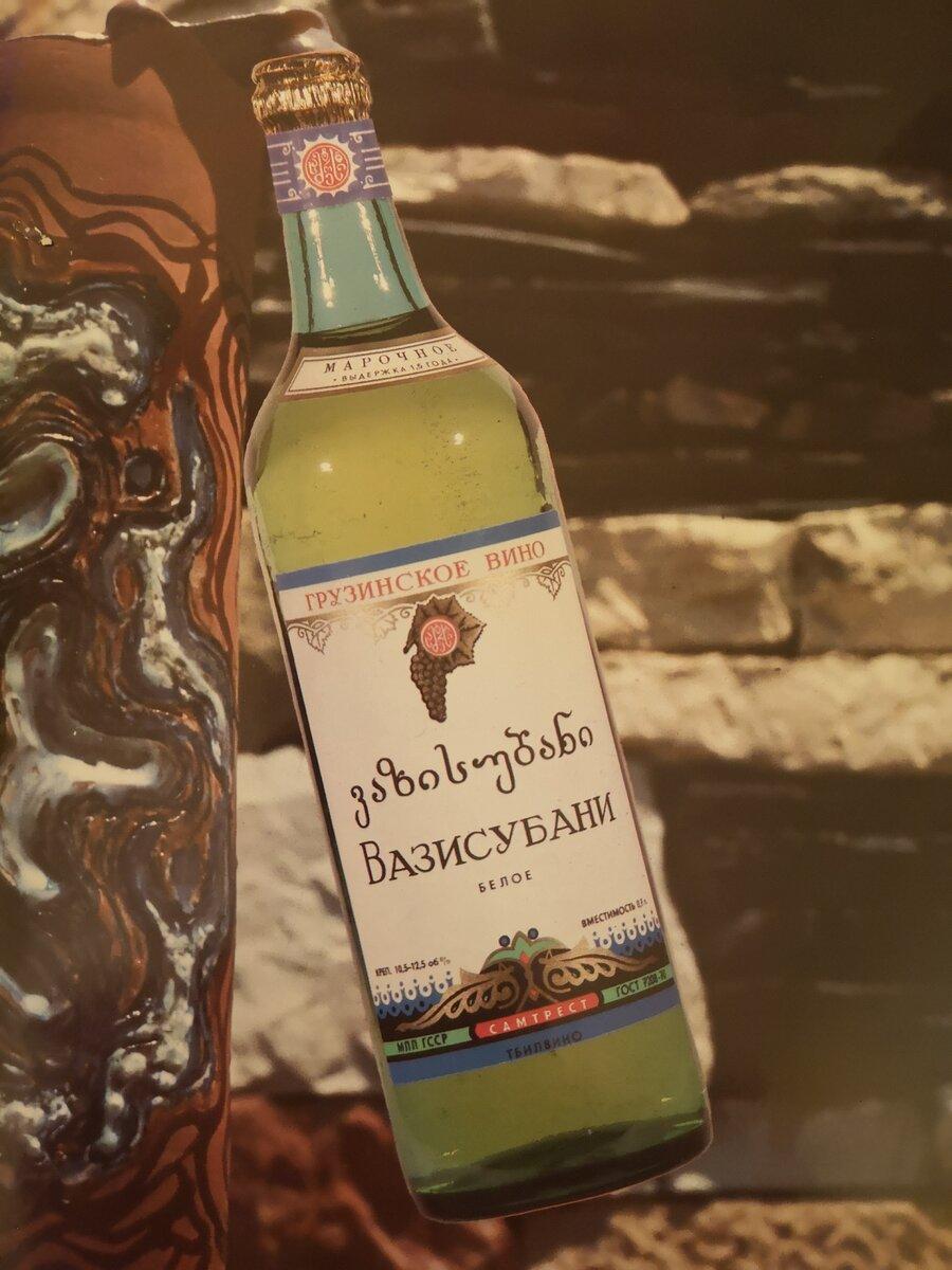 Грузинское вино. Источник: zen.yandex