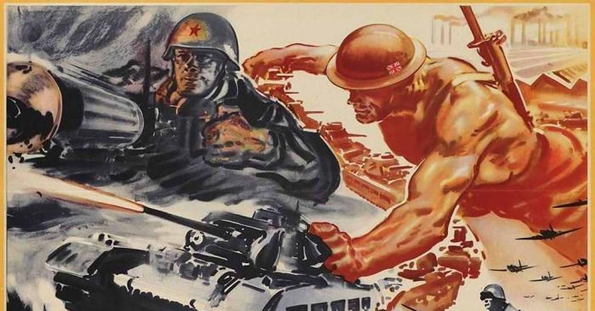 «Привет советским героям! Вместе мы победим!».