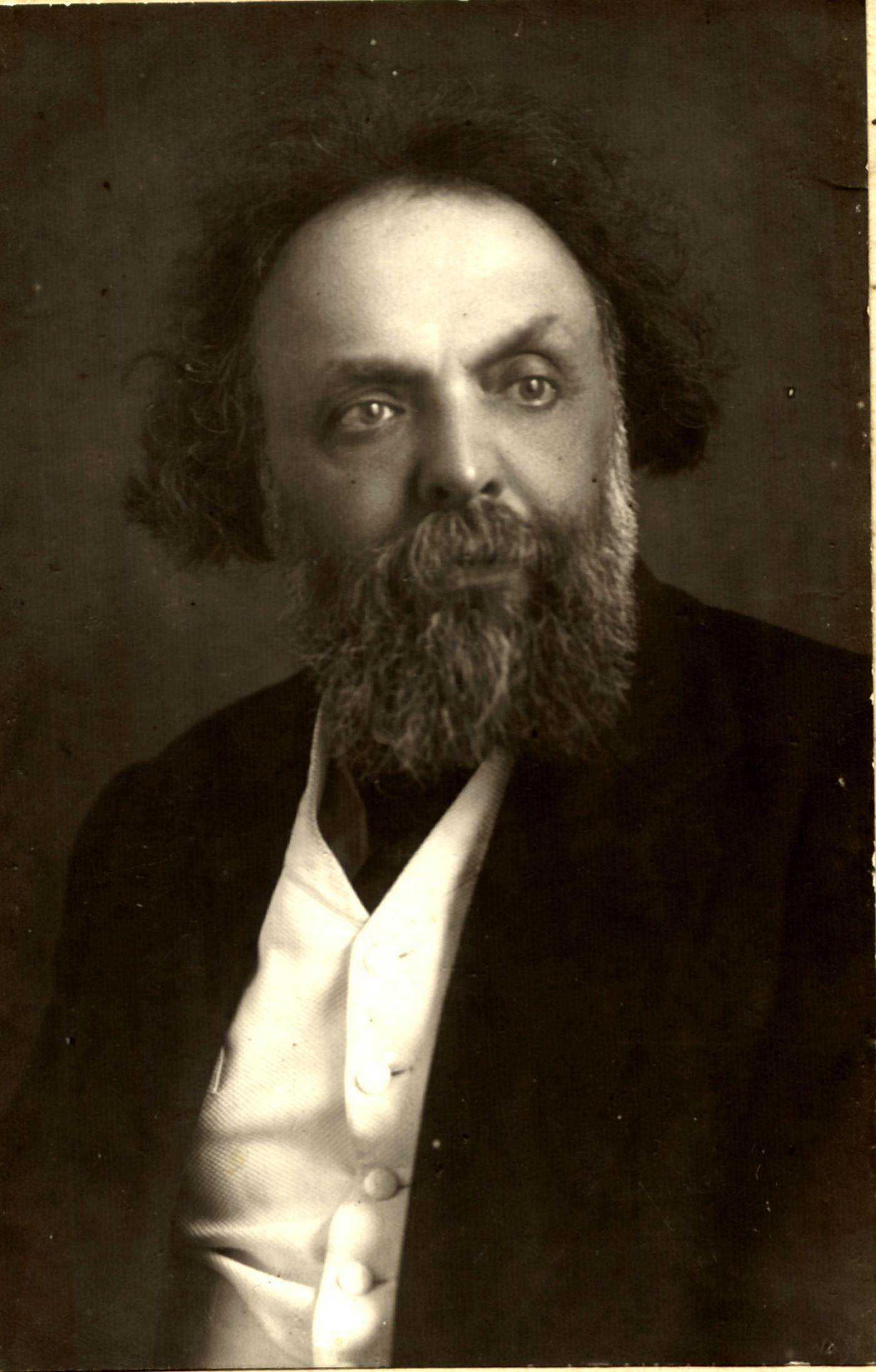 А. В. Бобрищев-Пушкин.