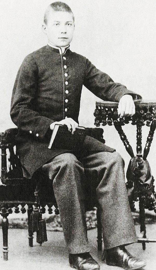 Гимназист Евгений Замятин, 1898 г.