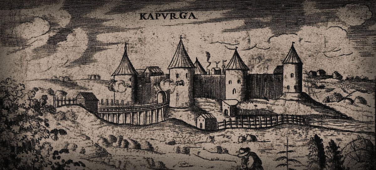 Гравюра XVII века с изображением Копорской крепости. <br>