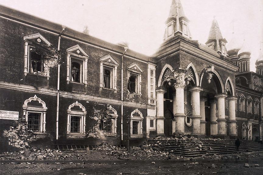 8 Главныи корпус и Алексеевская церковь Чудова монастыря.jpg
