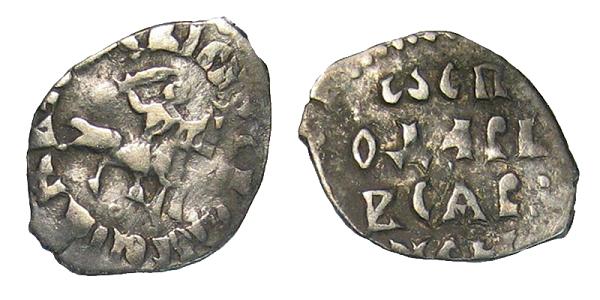 Русская монета, выпущенная в концеXV века.