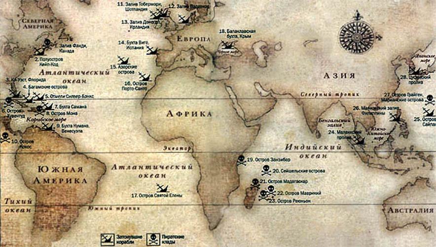 2. Карта пиратских кладов..jpg