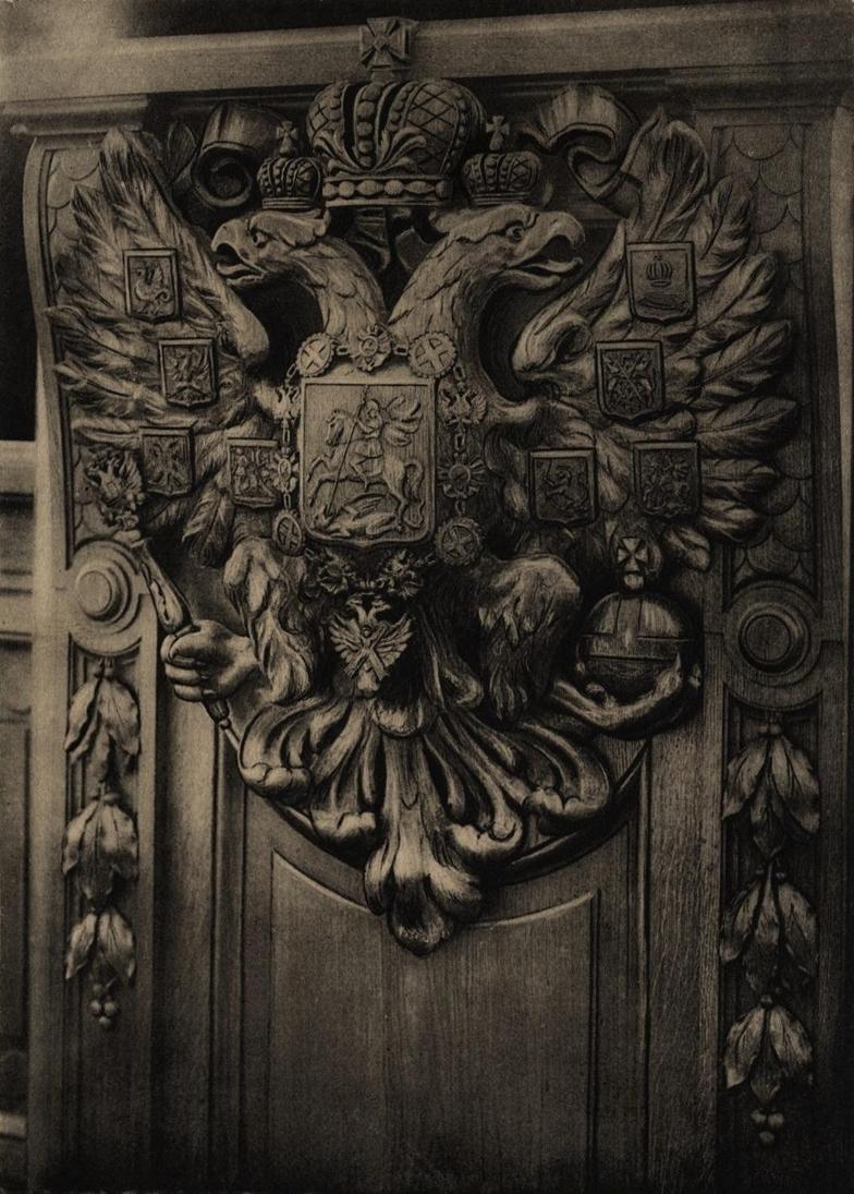 State_Duma_coat_of_arms.jpeg