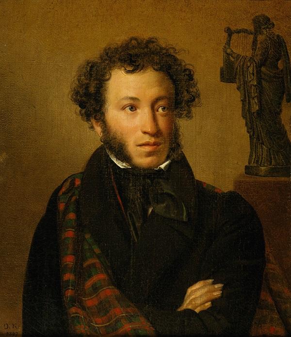Портрет Пушкина за 2 года вступления вклуб.