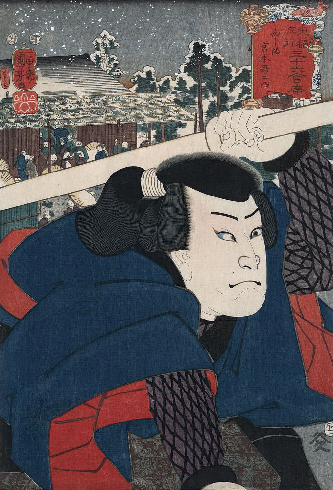 Миямото Мусаси, изображение 1852 г.  Источник: britannica.com
