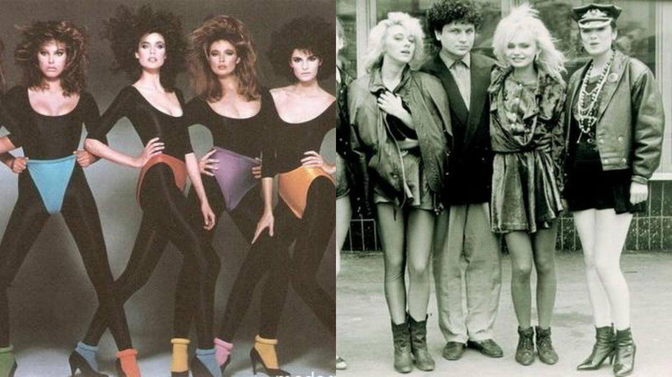 Мода 90 х годов россия фото платья и прически