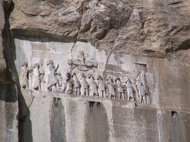 Древняя надпись о восстании в&nbsp;Вавилонии. <br>