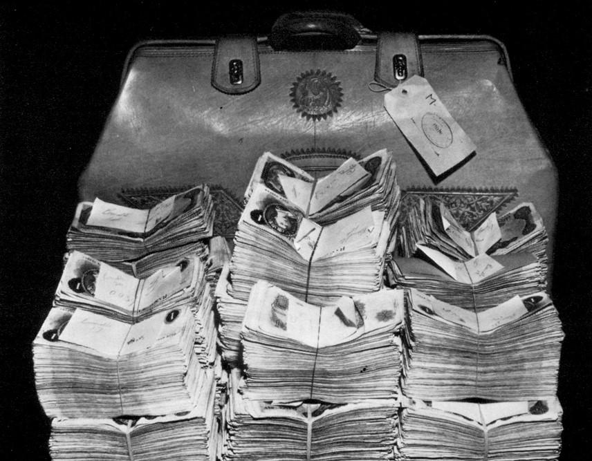 Часть найденных полицией денег. <br>