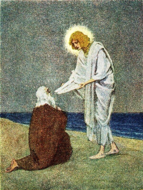 Гербхард Фугель. Поедание книги Иоанном, 1933,