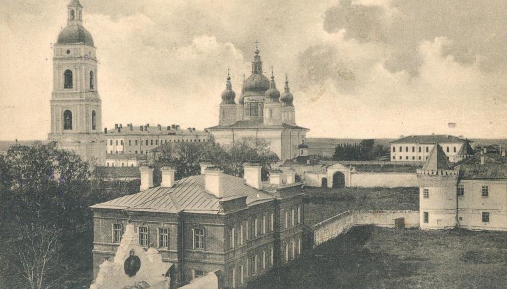 Собор в Тобольске. <br>