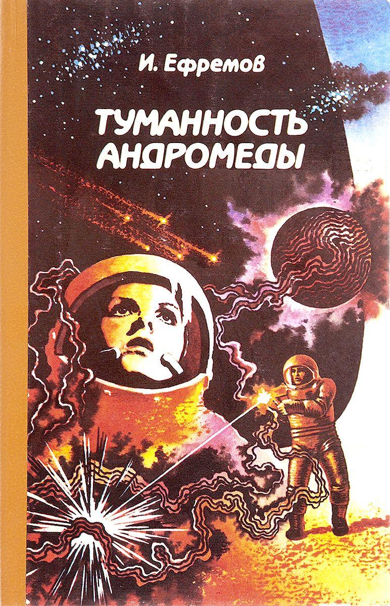 Издание 1991 г.