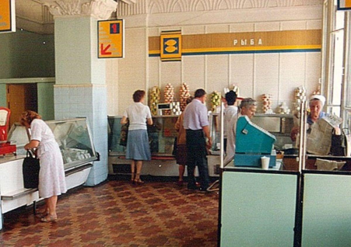 Московский гастроном, 1980-е. <br>