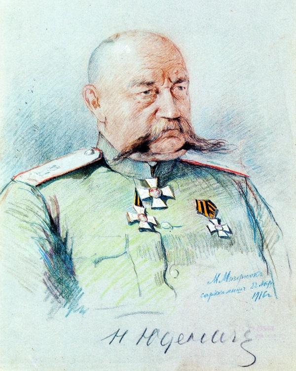 Генерал Николай Юденич, 1916 г.Художник М. Мизернюк.