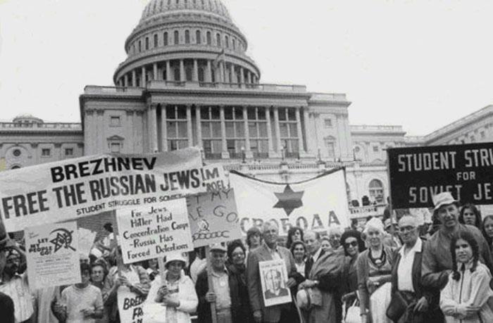 Митинг за свободу советских евреев. Вашингтон, июнь 1973г.