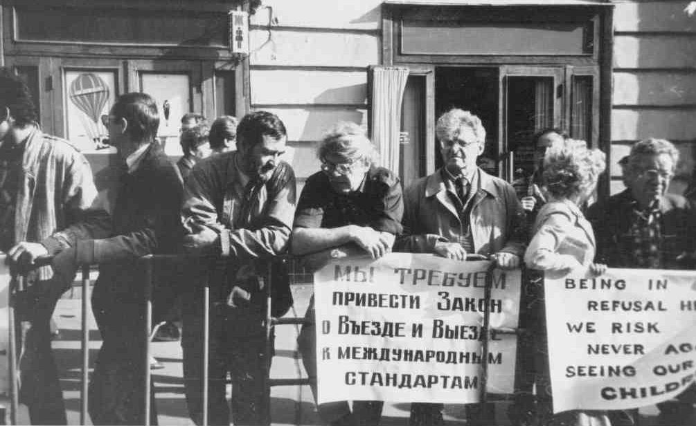 Митинг в Москве 1973.