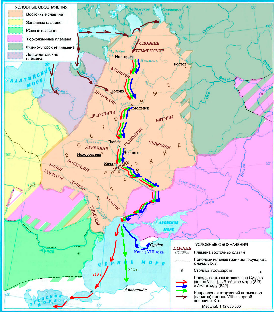 Расселение восточных славян. <br>